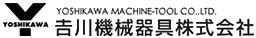 油圧ユニット製造の吉川機械器具